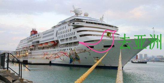 选乘邮轮由马尼拉抵达宿雾不失为一种悠闲、浪漫的方式