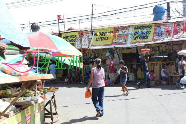 卡邦市场又叫卡尔本市场,是宿务市内最大的市场之一