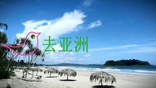 缅甸威桑(Ngwesaung)海滩、