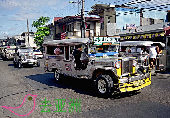 马尼拉最普通的交通工具