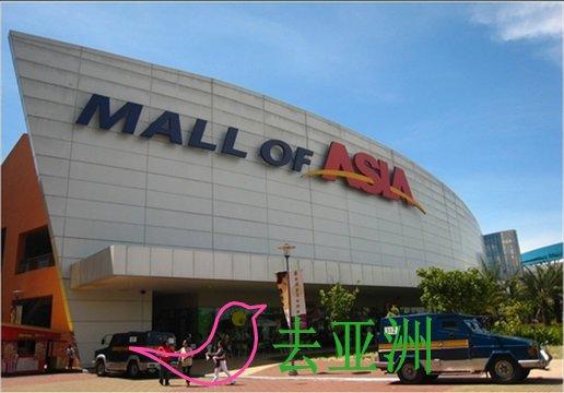 高上大的SM亚洲购物中心