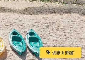 hotels好订网 夏季酒店低至6折起,中港台、东南亚、亚太地区