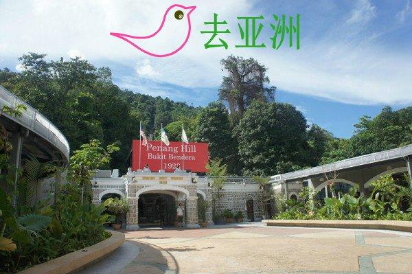 国庆吉隆坡-槟城-兰卡威7天自由行:含酒店、行程、交通、美食