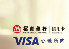 招商银行指定Visa高端信用卡,阿提哈德航空从中