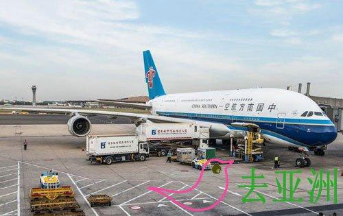 南方航空開通胡志明市直飛武漢航線:每天一班,飛行時間為4個小時
