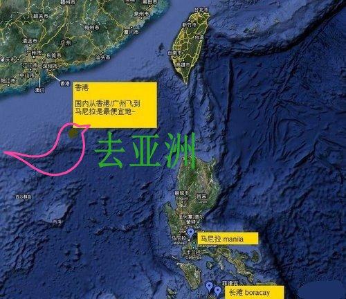 长滩岛交通攻略,中国大陆、马尼拉到达长滩岛