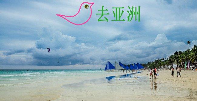 长滩岛美丽的沙滩游