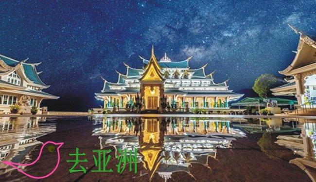 邬隆府帕普功寺(Wat Pa Phu Kon)