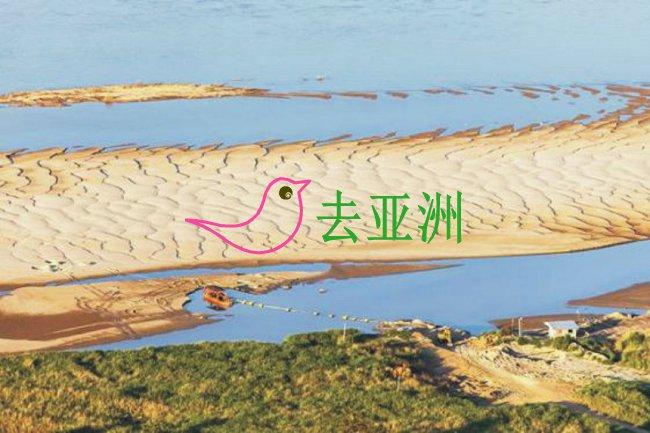 廊开府湄公河枯水期龙鳞片