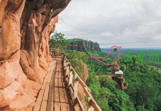 到泰国东北部旅游,这
