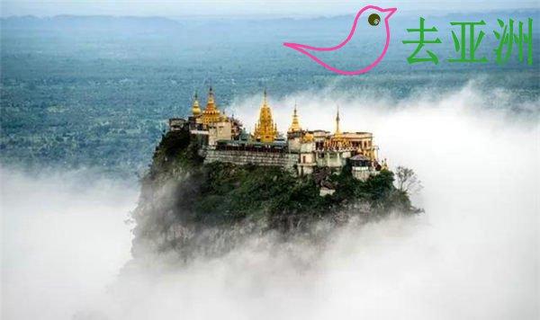 """缅甸波帕山的壮丽景色:Poppa和""""天堂镇""""克拉镇等你来"""