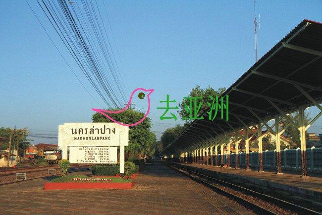 Travel 南邦火车站