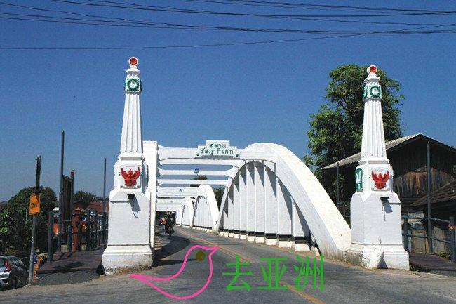 Ratsadaphisek 白桥
