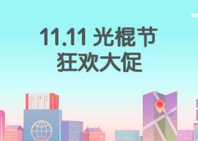 去亚洲 Hotels好订网 11月独家9折优惠券来啦