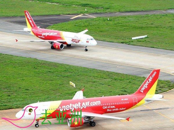 越捷航空:岘港市至泰国