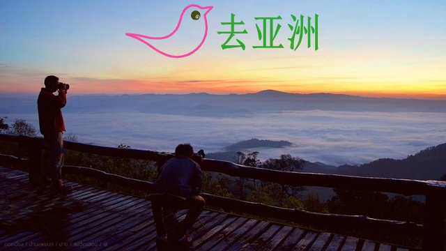 夜丰颂府—Miang山(ดอยเมี่ยง)