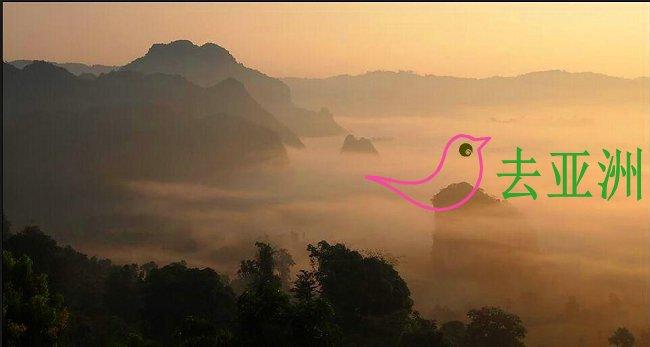 来兴府—MaeRaMaeng山(ดอยแม่ระเมิง)