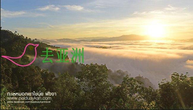 攀牙府—Khai Noy山(เขาไข่นุ้ย)