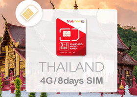 KKday 泰国SIM卡5折优惠码
