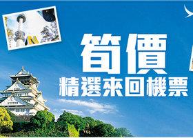永安旅游 酒店订单满$1500即减$100,首尔来回机票