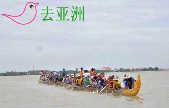柬埔寨从11月21日至23日送水节,带薪休假三天,