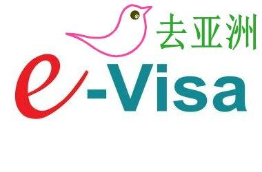 泰国将于明年2月份开始向中国游客推出电子签证服务