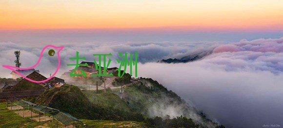 谅山省牡山国家旅遊区至2040年的建设规划任务