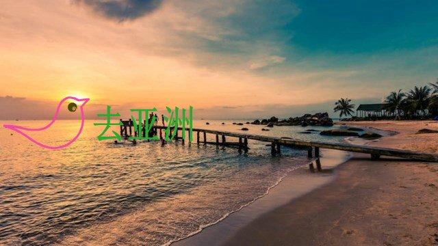 CNN评选越南7个最佳海滩:富国岛长海滩、潘切市美奈海滩、会安
