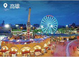 Klook客路 台湾官网新用户消费满3000立减300新台币