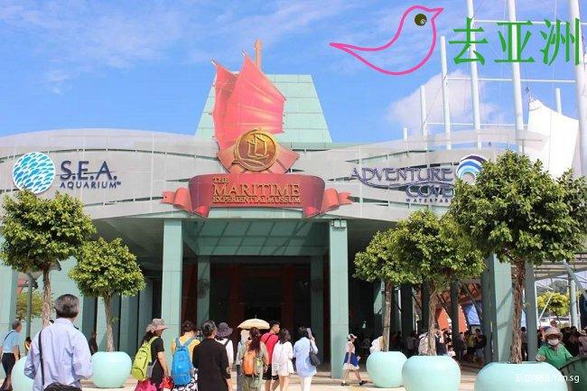 S.E.A.海洋馆是目前世界上最大的海洋馆之一