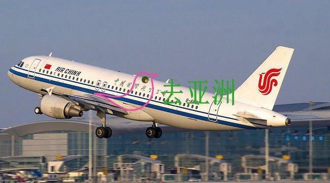 中国国际航空:金边-北京往返直航已正式开通,每周执行三个班次