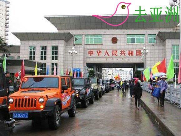 中国自驾遊汽车通过芒街口岸抵达下龙市试行活动延期至今年6月30日为止