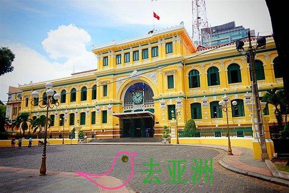 嘉定-西贡-胡志明市成立