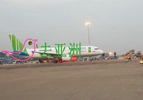 越竹航空(Bamboo Airways)西贡-河内首航于1月16日上午6点正式起飞