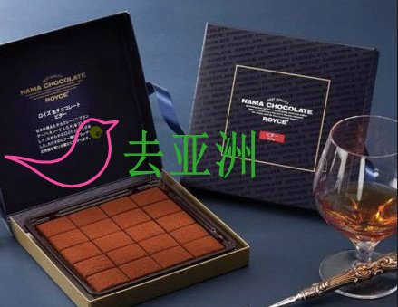 日本的Royce巧克力