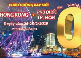 越捷航空 富国岛-香港航