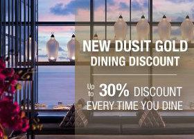 Dusit Hotels都喜泰国酒店,