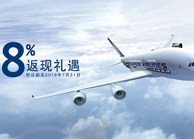 新加坡航空 美国运通卡8%返现礼遇,最高返现150美元