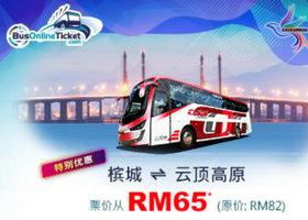 GJG Express 提供来往槟城或
