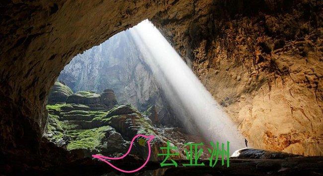 越南山洞窟,世界上最大洞穴,可容纳全球72亿人口