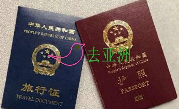 中国驻新加坡大使馆开通