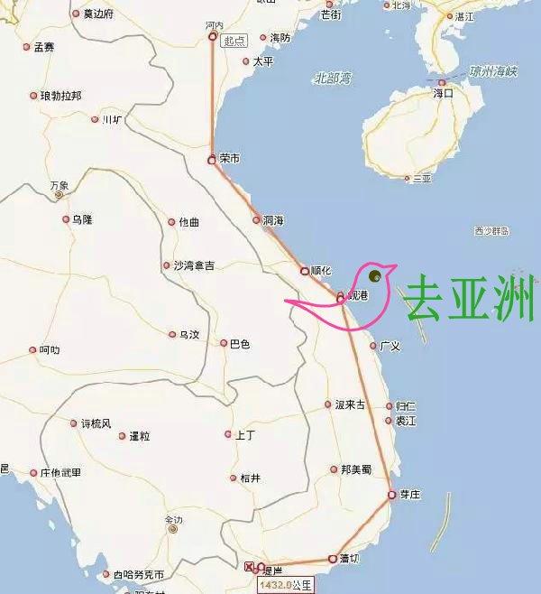 越南只有一条铁路,南北走向,从河内向南的铁路沿途串联起