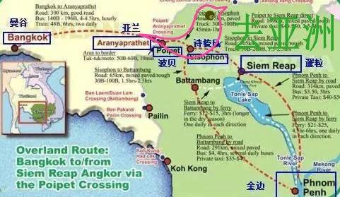 越南的很多大巴公司都有国际路线可以到达金边