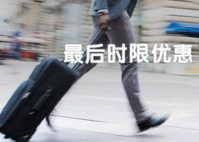 Hotels好订 中国用户去亚