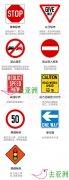 新加坡自驾游开车交通规则:标志、加油、停车