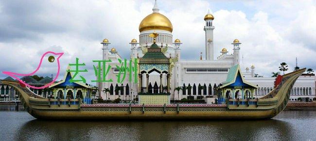 阿里赛义夫丁清真寺