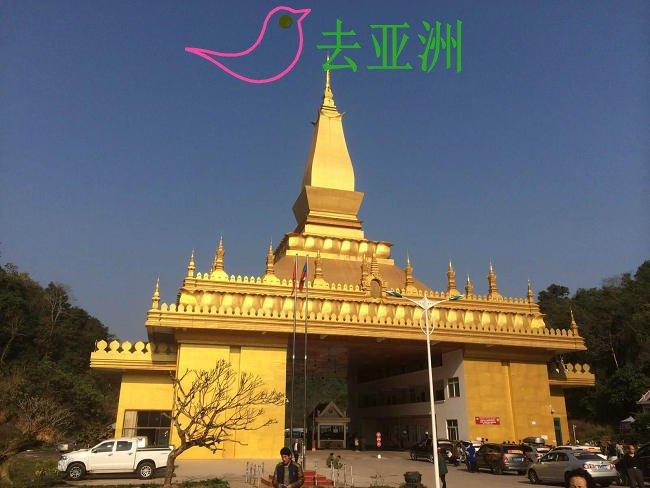 老挝国门(磨丁口岸)右下角为入境大厅