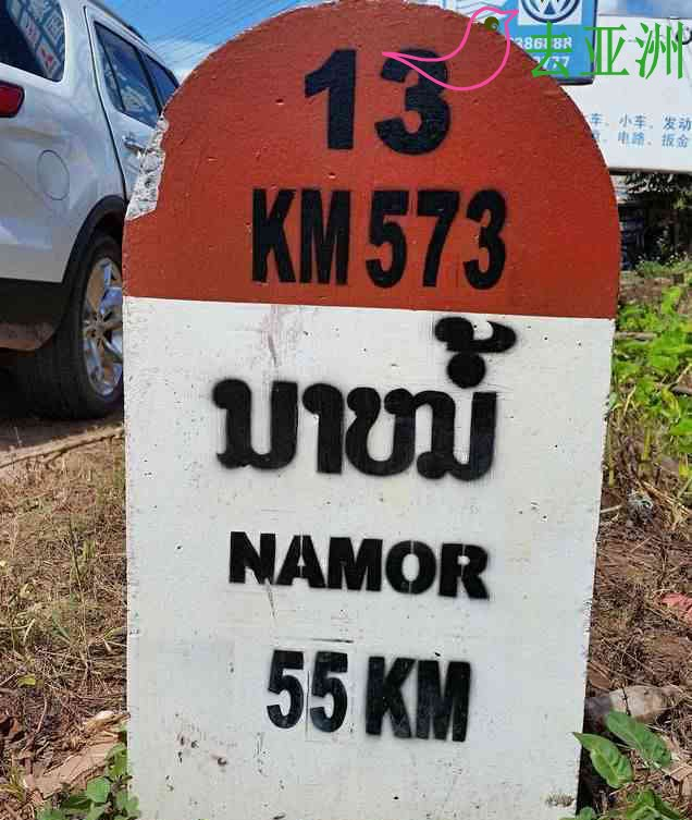老挝自驾游攻略:驾照、