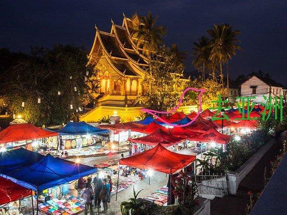 老撾Luang Prabang(瑯勃拉邦)夜市