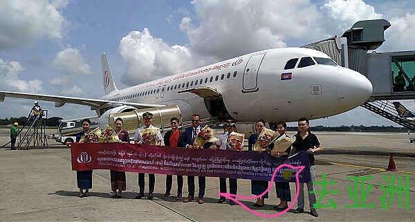柬埔寨JC国际航空首开通金边至缅甸仰光直飞(往